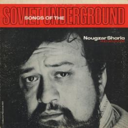 Оцифровка винила: Нугзар Шария (1972) Песни Советского подполья (Songs Of The Soviet Underground)