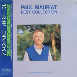 Оцифровка винила: Paul Mauriat (1985) Best Collection