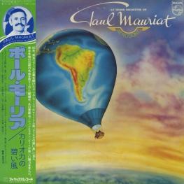 Оцифровка винила: Paul Mauriat (1980) Aerosong