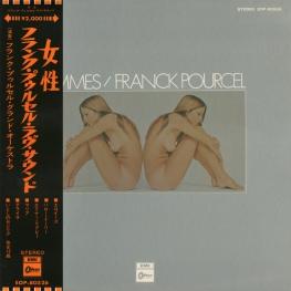 Оцифровка винила: Franck Pourcel (1972) Femmes