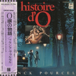 Оцифровка винила: Franck Pourcel (1976) Historie D'O
