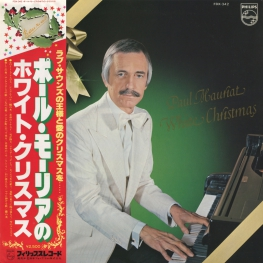 Оцифровка винила: Paul Mauriat (1977) White Christmas
