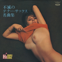 Оцифровка винила: VA Fumetsuno Tenor Sax Meikyokushu - Hi Couple Series