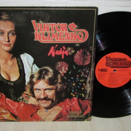 Виниловая пластинка: Виктор Клименко (1978) Nadja