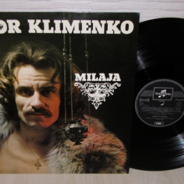 Виниловая пластинка: Виктор Клименко (1972) Milaja