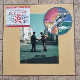 Виниловая пластинка: Pink Floyd (1975) Wish You Were Here