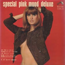 Оцифровка винила: VA Special Pink Mood Deluxe (1968) Vol. 1
