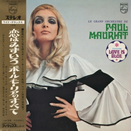 Оцифровка винила: Paul Mauriat (1967) Blooming Hits