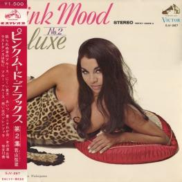 Оцифровка винила: VA Pink Mood De-Luxe (1967) № 2