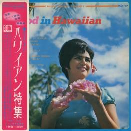 Оцифровка винила: Charls Keoni & Alakai Hawaiians (1969) Mood In Hawaiian