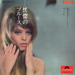 Оцифровка винила: Shiro Michi (1967) Kokotsuno Blues