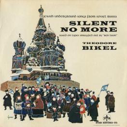 Оцифровка винила: Theodore Bikel (1971) Silent No More (DJ's Edition)