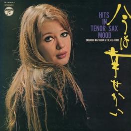 Оцифровка винила: Yasunobu Matsuura (1969) Ima Wa Shiawase Kai